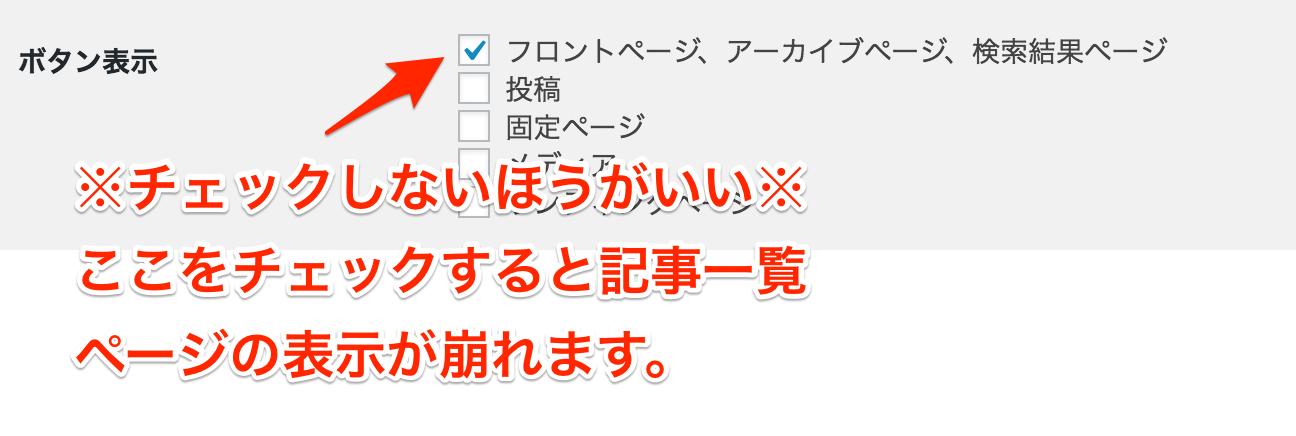 スクリーンショット_2016-07-04_12_15_12