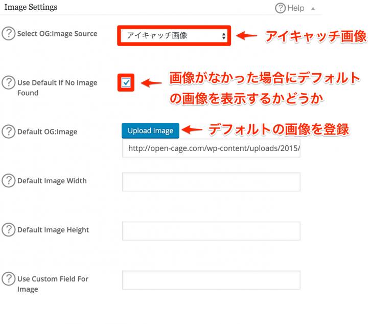 Social_Meta_‹_OPENCAGE_—_WordPress