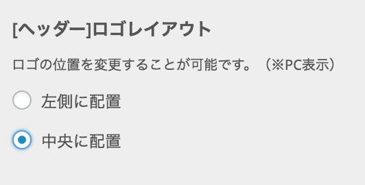 スクリーンショット 2016-05-28 1.01.28
