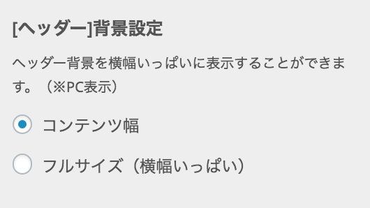 スクリーンショット 2016-05-28 1.01.43