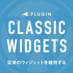 Classic Widgets