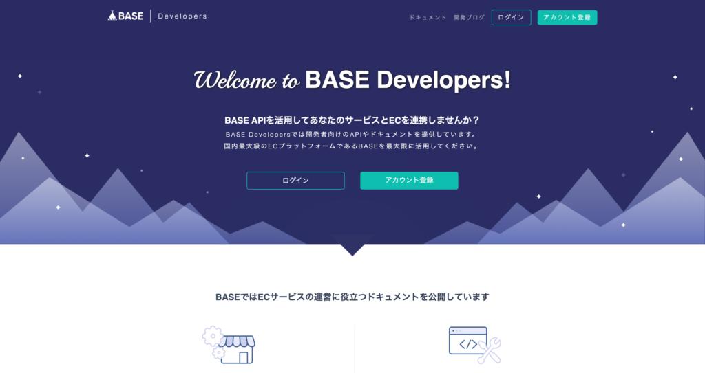 BASE Developers